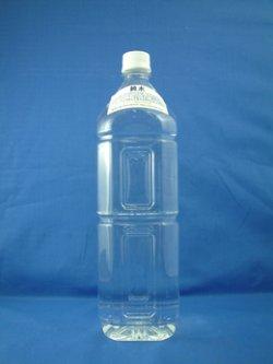 画像1: PCS純水
