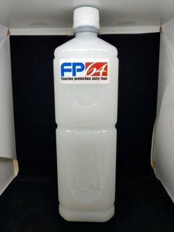 画像1: FP64 1L