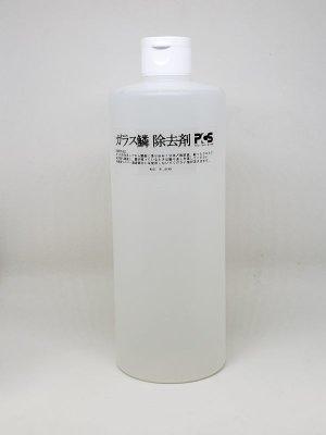 画像: ガラス鱗除去剤 業務用500ml