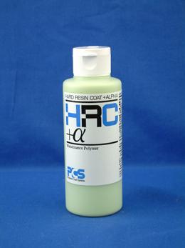 画像1: HRC+α(アルファ)